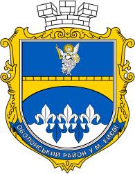Оф. герб района - Оболонь
